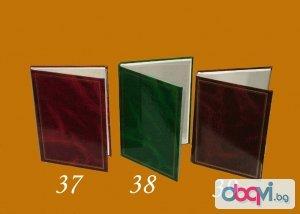 19.фото албуми за 16,20,24,28 снимки 10х15 размер с твърди корици 3 цвята Червен,зелен,кафяв