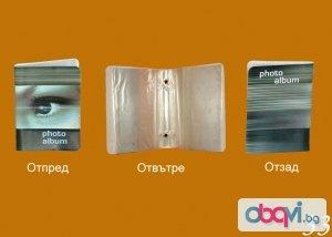 17,4.фото албуми за 36 снимки 9х13-око-много броя имаме от албума цената е 0,50 лв.  за 1 брой