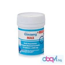 ginseng max
