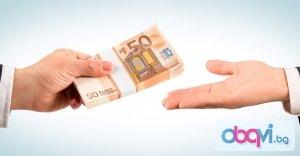 Имате ли нужда от финансиране?