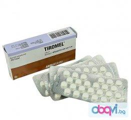 Тиромел-Т-3, Tiromel Т3