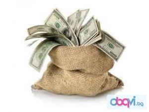 Получете бърз кредит за вашите финансови решения!