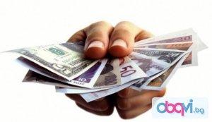 Бързи и надеждни решения за всички ваши финансови проблеми