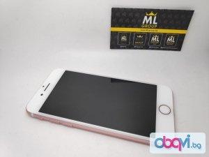 MLgroup предлага:  #iPhone 7 Rose Gold 32GB