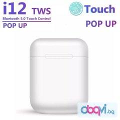 ПРОМО до 27 ноември!!!   i12 TWS Безжични Bluetooth 5.0 сензорно управление,Спортни,Стерео слушалки