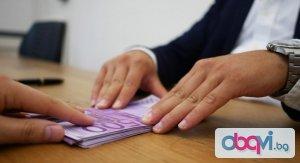 Финансиране по договор за реализиране на вашите проекти