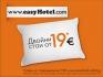easyHotel Sofia/LOW COST-от 38 лв.за двойна стая с баня и климатик,...