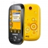 Samsung gt s3650 corby