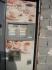 Продавам кафе автомат Зануси Венеция