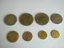 Продавам български монети