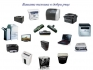 Зареждане на тонер касети, Ремонт на офис техника - монитори , компютри , лаптопи , принтери , мултифункционални устройства , копирни машини,...