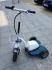 Електрическа триколка- чисто нова