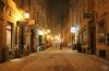 Предколедна екскурзия до столицата на Валса - Виена 2014 от София