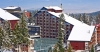 Зима 2013 - 2014 в Хотел Рила, Боровец