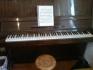Продавам пиано