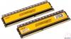 Продавам 8GB 2x4 RAM памет Crucial Ballistix Tactical 1600 8-8-8-24