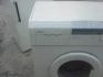 италианска пералня REX