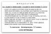 Пенсионни услуги и консултации - гр. Димитровград, гр. Хасково