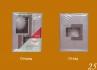 13.фото албум за 100 снимки 9х13 размер с цветя имаме 3 албума цената е за 1 брой