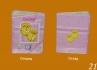 10,2.бебешки албум за 100 снимки 10х15 размер за момиче