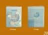 10,1.бебешки албум за 100 снимки 10х15 размер за момче