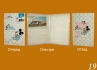 9.детски албуми за 60 снимки 10х15 размер с твърди корици Мики маус имаме 2 албума цената е за...