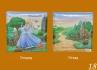 8.Детски фото албум за 200 снимки 10х15 размер с Принцеси + мемо