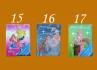 7,2. 3 детски фото албума за 100 снимки 10х15 размер с Принцеси
