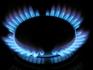 Газов сервиз
