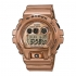 Мъжки часовник Casio G-Shock X-Large GD-X6900GD-9ER