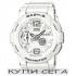 Дамски часовник Casio Baby-G BGA-180-7B1