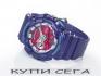 Дамски часовник Casio Baby-G GMA-S110HC-2A