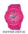 Дамски часовник Casio Baby-G BGA-180-4B3ER