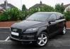 Audi Q7 под наем