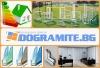 Dogramite.bg – ПВЦ и алуминиева дограма, перголи, стъклопакети