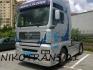 Продавам българска работеща транспортна фирма в Белгия