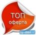1100 евро заплата-работа в Чехия