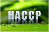 HACCP системи