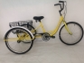 Нов Триколесен Велосипед Триколка за възрастни и юноши Tricycle