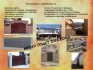 охранителни ролетки,гаражни врати,щори,тенти,метални конструкции