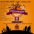 Хелоуин парти за деца