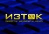 Ремонт на лаптопи и компютри Бърз и професионален сервиз, диагностика, ремонт, поправка, профилактика и почистване на лаптопи и компютри...