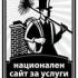 Почистване на комини във ВАШИЯТ дом-0892700926
