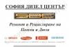 COMMON RAIL ДЮЗИ - РЕЦИКЛИРАНЕ И РЕМОНТ