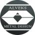 Алвекс ООД - Изделия от метал и ковано желязо