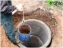 Почистване и копаене на септични ями,кладенци - 0894030190