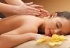 Професионални масажи на адрес
