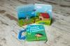Персонализирана детска книжка - Вечна книжка - Book4u