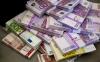 Предлага кредит изключителен без чувство на неудовлетвореност приходи,...