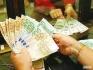 Нуждаете се от бърз паричен заем?